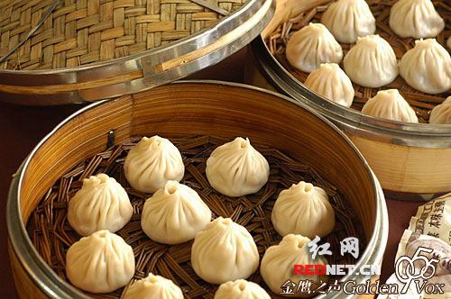Themost popularGongde Baozi is Sucai Baozi (vegetable stuffing)