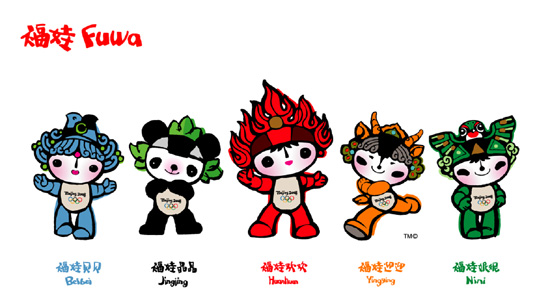 like the five olympic rings from which they draw their color and inspiration fuwa will serve as the official mascots of beijing 2008 olympic games