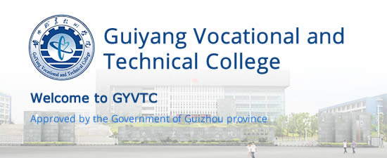 Guiyang Vocational and Technical College