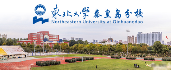 Northeastern University at Qinhuangdao