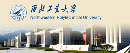 Northwestern Polytechnical University