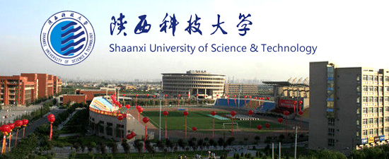 Shaanxi University of Science & Technology