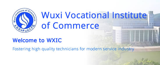 Wuxi Vocational Institute of Commerce