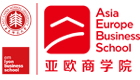 Asia Europe Business School