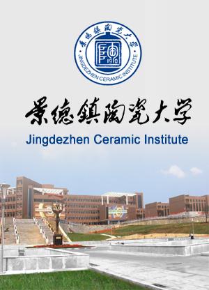 Image result for Jingdezhen Ceramic Institute